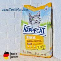 Happycat minkas hairball control