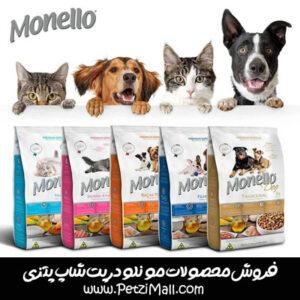 خرید غذای گربه بالغ