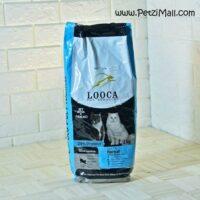 غذای خشک گربه آنتی هیربال لوکا