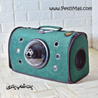 کیف حمل فضایی گربه