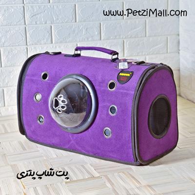 خرید کیف حمل فضایی سگ و گربه