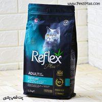 غذای رفلکس پلاس گربه