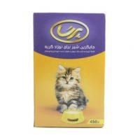 شیر خشک گربه پرسا